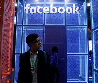 Facebook официально объявила о создании криптовалюты