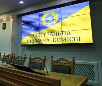 ЦИК приняла оригиналы протоколов от 196 округов