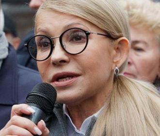 Тимошенко готовит массовые провокации под ЦИК с помощью проплаченных «активистов», – соцсети
