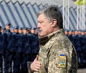 """Порошенко: соратники Зеленского хотят """"выстрелить в спину"""" армии"""