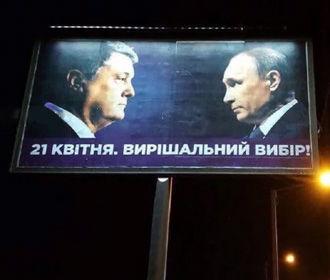 В МИД РФ заявили, что Порошенко должен подчиниться Путину
