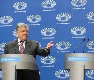 Порошенко верит, что Украина пройдет точку невозврата и станет членом ЕС