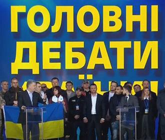 """Порошенко называет Зеленского """"яркой оберткой"""", внутри которой находятся олигархи- беглецы"""