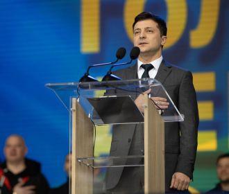 """Зеленский заявил о намерении сделать """"государство в смартфоне"""""""