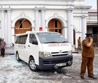 Число жертв взрывов на Шри-Ланке превысило 180 человек