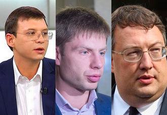 Евгений Мураев лидирует в рейтинге политических проституток Украины, – СМИ