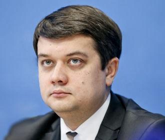 Команда Зеленского признала возможность мира на Донбассе по плану России