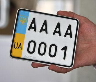 """В Украине заработал сервис, где можно проверить стоимость """"блатных"""" автономеров"""