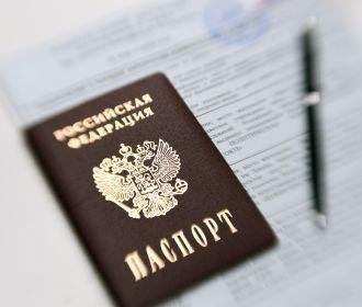 В Киеве хотят лишать гражданства украинцев, получивших российские паспорта