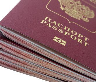 Полсотни луганчан вчера получили российские паспорта