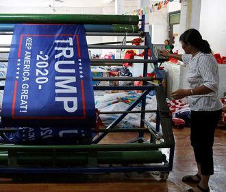 В США участники президентской гонки приступают к праймериз