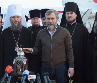 Митрополит УПЦ Антоний и Вадим Новинский привезли в Украину благодатный огонь