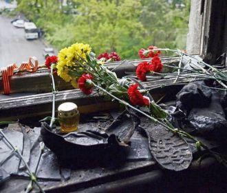 Миссия ООН: власти не сделали все необходимое для расследования событий 2 мая в Одессе