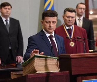 В ВР подали два проекта об инаугурации Зеленского