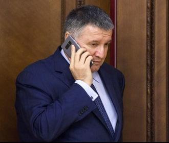 Аваков анонсировал введение электронных паспортов