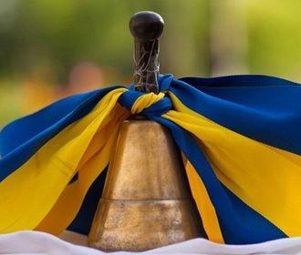 Последний звонок в столичных школах прозвенит 31 мая