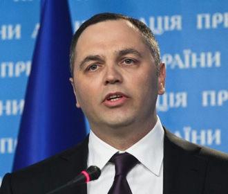 Портнов зарегистрировал в ГБР третье заявление о преступлениях Порошенко