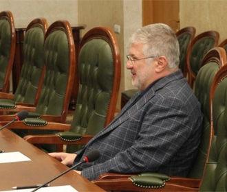 Коломойский обжаловал запрет на продажу Проминвестбанка
