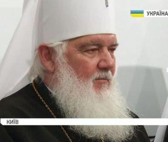 УПЦ КП и УАПЦ до сих пор зафиксированы в государственном реестре – Макарий