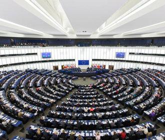 Европарламент утвердил новые назначения в Еврокомиссии