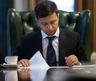 Бюджет 2020 года передали на подпись Зеленскому