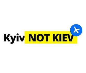 В России отреагировали на KyivNotKiev