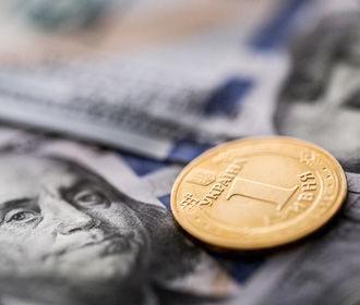МВФ обновил прогноз по курсу гривны
