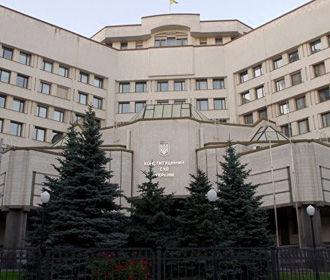 КСУ назначил на понедельник собрание судей