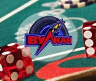 Казино Вулкан с удачными играми и большими выигрышами