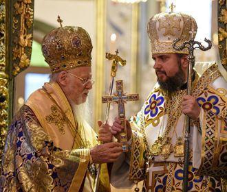 Одновременно с собором Филарета ПЦУ анонсировала свой форум