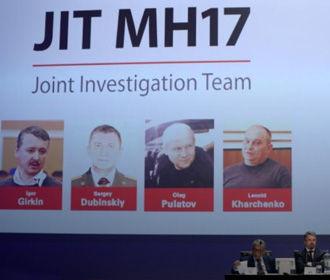 СБУ объявила о подозрении 4 причастным к сбиванию малазийского боинга MH-17