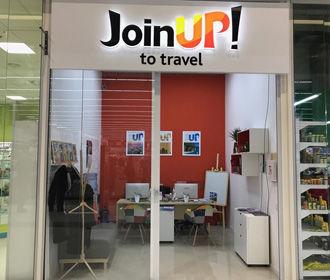 Туроператора «JoinUP!» оштрафовали за повторный обман и нечестную конкуренцию