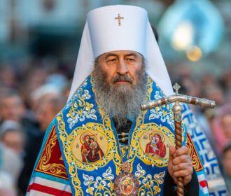 В Киево-Печерской лавре сегодня начинаются торжества в честь митрополита Онуфрия: прибыли зарубежные иерархи