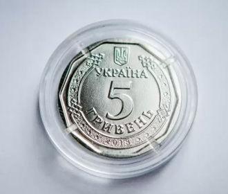 Выпуск монет номиналом 5 грн может быть осенью - Смолий