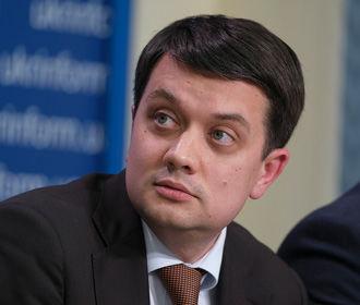 """""""Слуга народа"""" предлагает уменьшить количество комитетов в новой Раде"""