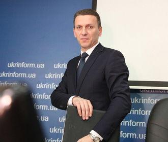 """""""Евросолидарность"""" требует начать расследование по делу о """"пленках Трубы"""""""