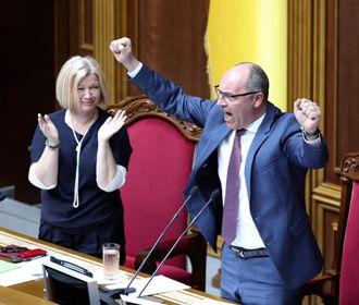 Парубий закрыл последнее заседание Рады VIII созыва