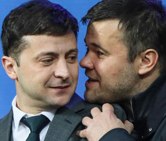Зеленский возглавил рейтинг самых влиятельных людей Украины