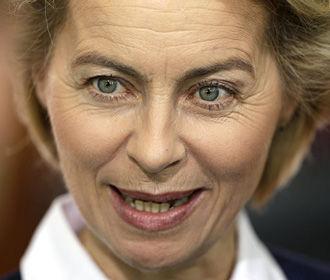 """""""Северный поток-2"""" имеет политический характер - Еврокомиссия"""