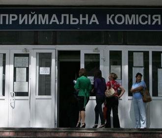Гончарук анонсировал новый подход к финансированию вузов