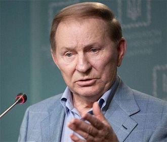 СБУ закрыла дело по факту возможной госизмены Кучмы и Ермака