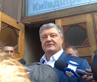 Порошенко пробыл на допросе в ГБР 1,5 часа