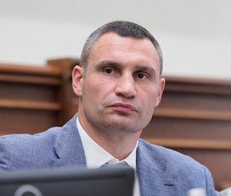 Кабмин рассмотрит увольнение Кличко 31 июля – Гройсман
