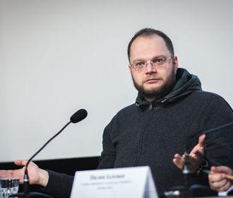 Министр Бородянский: благодаря экстрасенсам расследовано много уголовных дел
