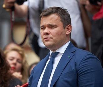 """Богдан прокомментировал заявление об """"отставке"""""""