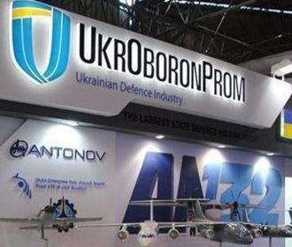 «Укроборонпром» может потерять в доходах от экспорта вооружений и военной техники