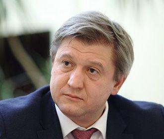 Данилюк оправдал национализацию ПриватБанка