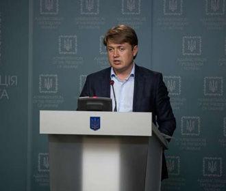 Украина не планирует вводить запрет на все российские нефтепродукты