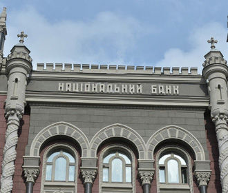 В Раде еще на этой неделе планируют назначить нового главу НБУ