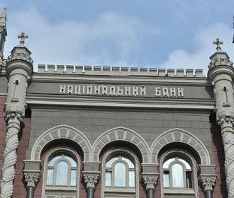Международные резервы Украины в июле выросли на 5,8%